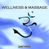 Cover of the album Wellness & Massage - Just Relax