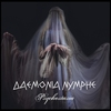 Cover of the album Psychostasia