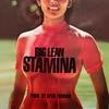 Couverture de l'album Stamina - Single