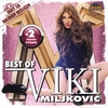 Cover of the album Best Of (Serbian Music)