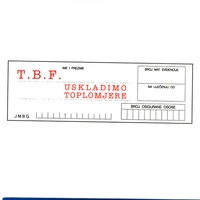 Cover of the track Uskladimo Toplomjere