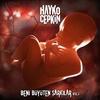 Couverture de l'album Beni Büyüten Şarkılar Vol.1