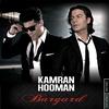 Couverture de l'album Bargard - Single