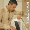Cover of the album Des larmes et de l'amour