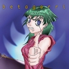 Cover of the album Arren erro zaharra