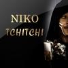Couverture de l'album Tchitchi - Single