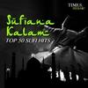 Cover of the album Sufiana Kalam - Top 50 Sufi Hits