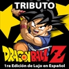 Cover of the track Dragon Ball Z