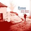 Couverture de l'album Celtic Music From Wales