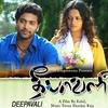 Couverture de l'album Deepavali (Original Motion Picture Soundtrack) - EP