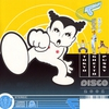 Cover of the album Disco 2001