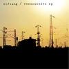 Couverture de l'album Reencuentro - EP
