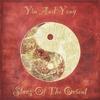 Couverture de l'album Stars of the Orient - EP