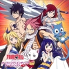 "Cover of the album TV Anime ""Fairy Tail"" Op & Ed Theme Songs, Vol. 2 (Standard Edition)"