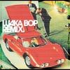 Cover of the album Luaka Bop (remix)