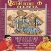Couverture de l'album Shyam Baba Ke Darbaar
