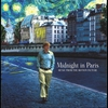 Couverture de l'album Midnight in Paris: Music From the Motion Picture