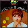 Cover of the album Suttogva és kiabálva (Hungaroton Classics)
