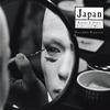 Cover of the album Japan: Kabuki & Other Traditonal Music