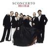 Couverture de l'album Sconcerto