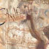 Cover of the album Shelta