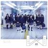 Cover of the album Toumeinairo