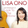 Cover of the album Look To The Rainbow -Jazz Standards from L.A.-