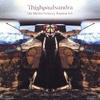 Couverture de l'album The Michel Publicity Window - EP