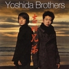 Cover of the album Yoshida Brothers