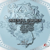 Couverture de l'album Oriental Garden, Vol. 7 (Compiled and Mixed by Gülbahar Kültür)