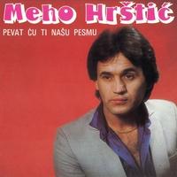 Couverture du titre Pevat Ću Ti Našu Pesmu