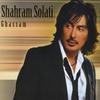 Cover of the album Ghassam