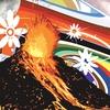 Cover of the album Torche