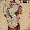 Cover of the album Tibet