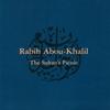 Couverture de l'album The Sultan's Picnic