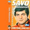 Cover of the album Sreca U Jednom Danu (Serbian Music)