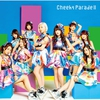 Cover of the album Cheeky Parade II