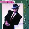 Cover of the track Blue Eyes (1982) en LaEstacionDelAmor.Net