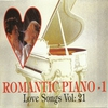 Cover of the album Romantic Piano 1