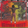 Cover of the album Heathen Chant featuring Mixmaster Mighty Mike (Continuous Mixes)
