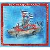 Cover of the album La Maquinaria