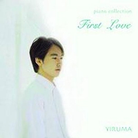 Cover of the track First Love (Yiruma Piano Collection)