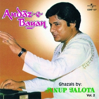 Cover of the track Andaz- E- Bayan, Vol. 2