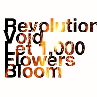 Cover of the track Let 1,000 Flowers Bloom