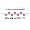 Cover of the album Soniq Variants