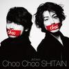 Cover of the track Choo Choo Shitain