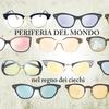 Cover of the album Nel regno dei ciechi