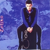 Cover of the album Zeljko Sasic