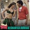 "Cover of the album Resham Ka Rumaal (From ""Great Grand Masti"") - Single"