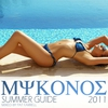 Cover of the album Mykonos Summer Guide 2011